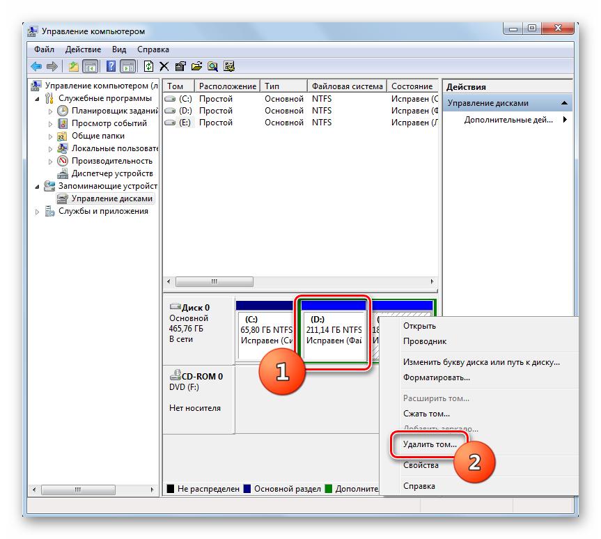 Perehod-k-udaleniyu-toma-v-okne-osnastki-Upravoenie-diskami-v-Windows-7.png