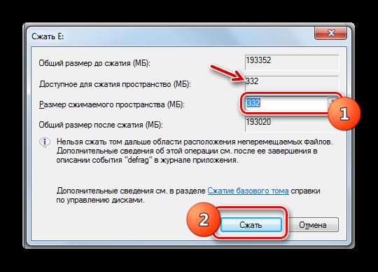 Perehod-k-szhatiyu-toma-v-okne-Szhat-osnastki-Upravoenie-diskami-v-Windows-7.png