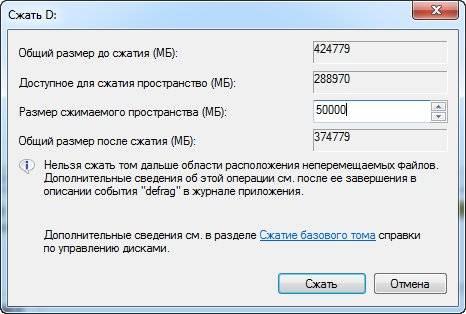 parametry-szhatiya.jpg