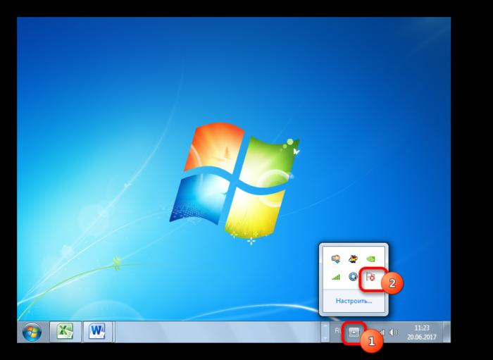 Perehod-v-TSentr-podderzhki-s-pomoshhyu-znachka-v-sistemnom-tree-v-Windows-7.png