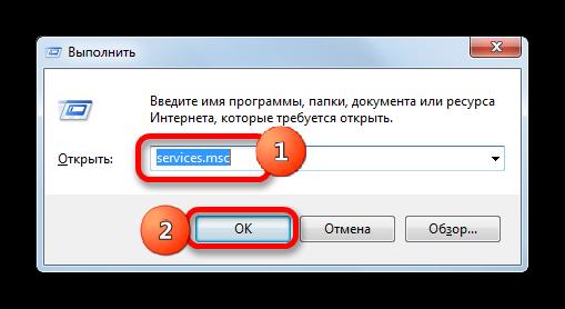Perehod-v-Dispetcher-sluzhb-s-pomoshhyu-komandyi-v-okne-instrumenta-Vyipolnit-v-Windows-7.png