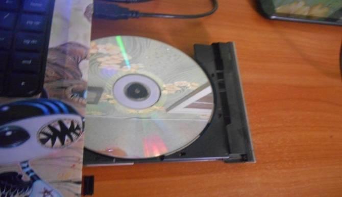 kak_posmotret_dvd1.jpg