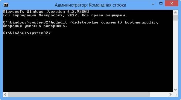 1370759524_11.jpg