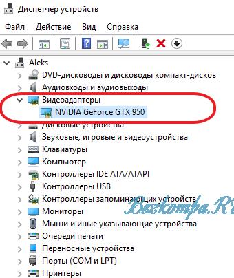 otkrojte-razdel-videoadaptery.png