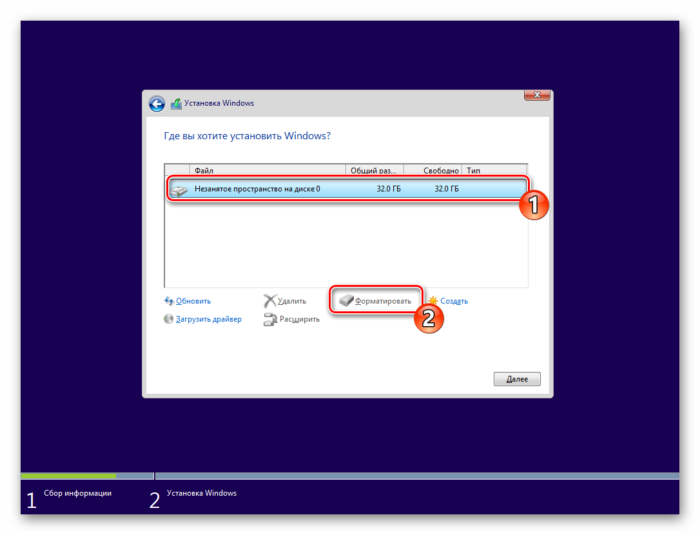 Formatirovat-zhestkiy-disk-pri-ustanovke-Windows-10.png