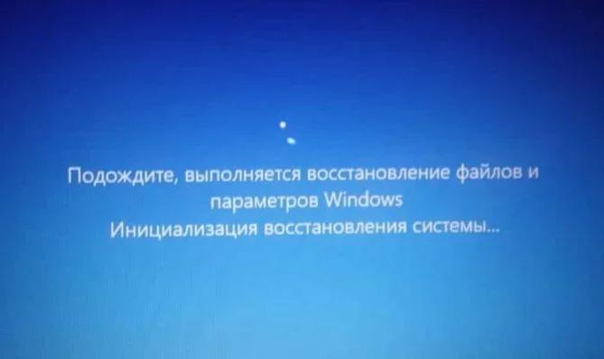 Process-vosstanovleniya-fajlov.png