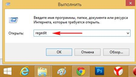 1395166203_8.jpg