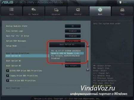 1362576707_uefi_boot_menu.jpg