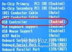 1362577270_usb_enabled_award.jpg