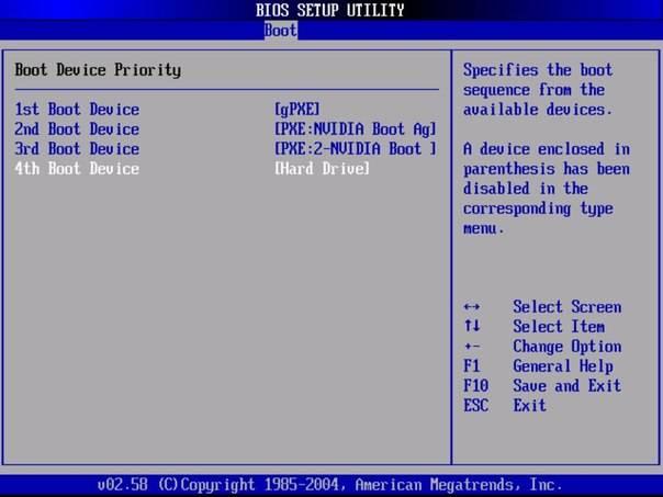 kak-zapustit-kompyuter-cherez-bios-3.jpg