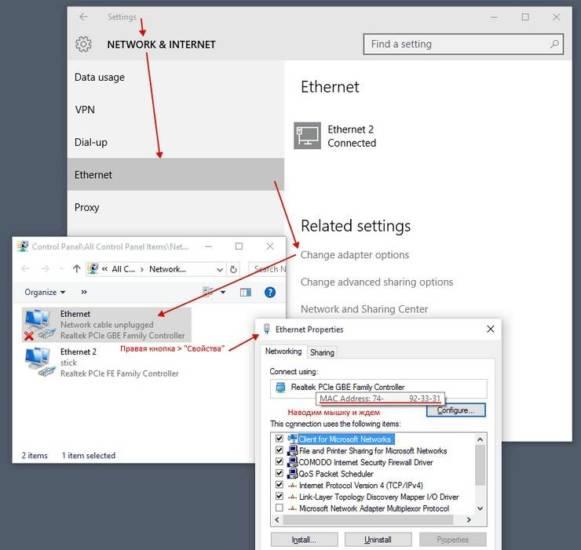mac-adres-windows10.jpg
