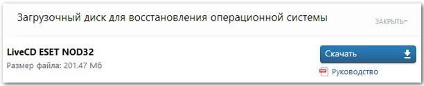 1402493048_155.jpg
