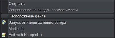 1361256697_kak_uznat_rge_yarlyk.jpg