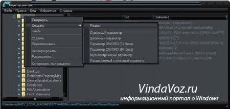 1361259626_kak_ubrat_strelki_s_yarlyka_2.jpg