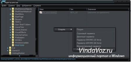 1361259646_kak_ubrat_strelki_s_yarlyka_3.jpg