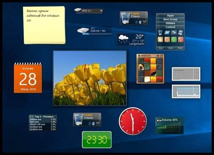 Новые гаджеты для Windows 10