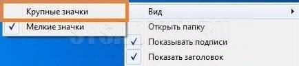 minimize-all-windows-03.jpg