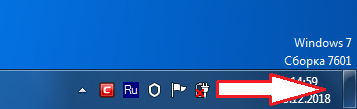 minimize-windows-right.png