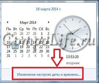 03_sbivaetsya-vremya-na-kompyutere.jpg