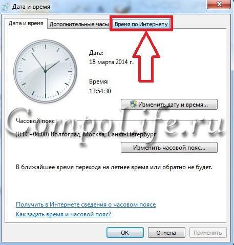 04_sbivaetsya-vremya-na-kompyutere.jpg