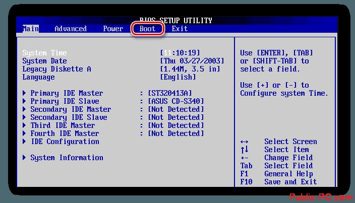 Perehod-vo-vkladku-Boot-AMI-BIOS.png