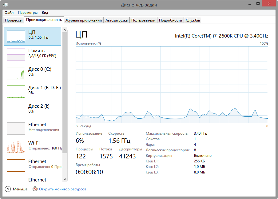 windows_monitor_3.png