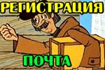 Tvoya-pochta-pisma-s-dostavkoy-na-dom.png