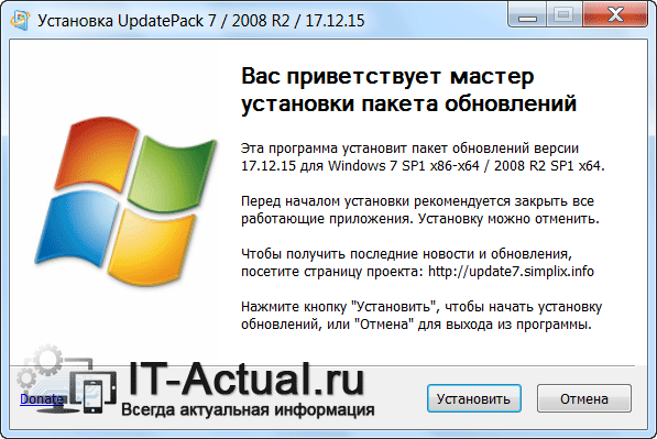 How-to-fix-stuck-on-checking-for-updates-in-Windows-7-10.png