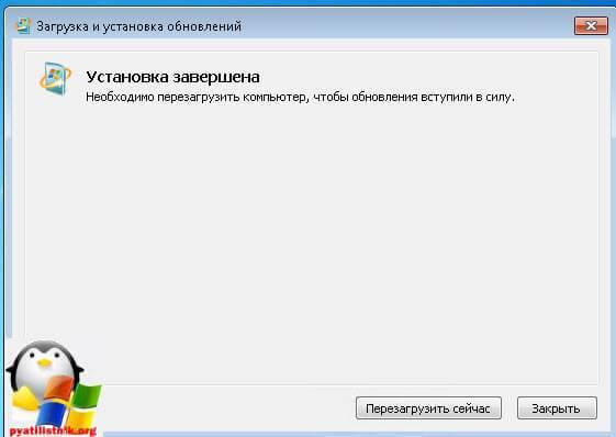 beskonechnaya-zagruzka-obnovleniy-windows-7-3.jpg