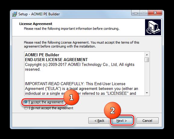 Podtverzhdenie-litsenzionnogo-soglasheniya-v-Mastere-ustanovki-programmyi-AOMEI-PE-Builder-v-Windows-7.png