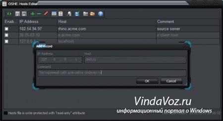 1368615331_programma_dlya_redaktirovaniya_fajla_hosts.jpg