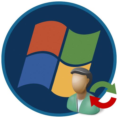 Kak-sbrosit-parol-Administratora-v-Windows-7.png