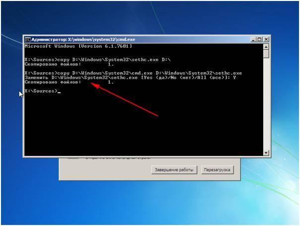 10543893804-kopirovanie-fajla-v-komandnoj-stroke.jpg