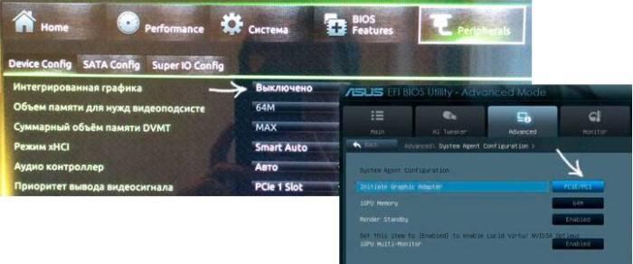 uefi-disable-integrated-video.jpg