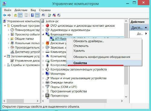 comp7.jpg