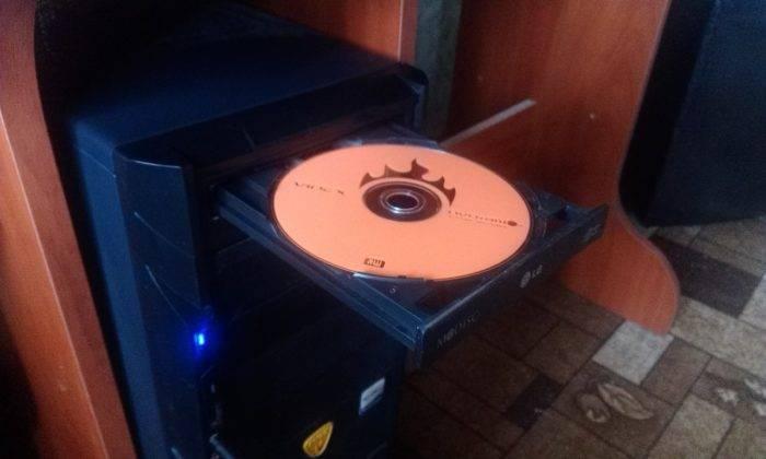 Vstavljaem-disk-s-drajverami-v-diskovod.jpg