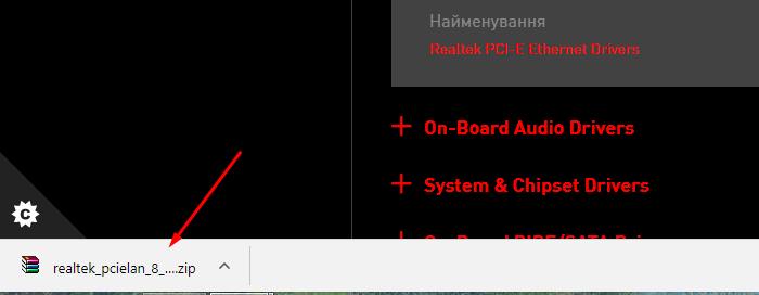 Shhelkaem-na-zagruzhennyj-arhiv-levoj-knopkoj-myshi.png