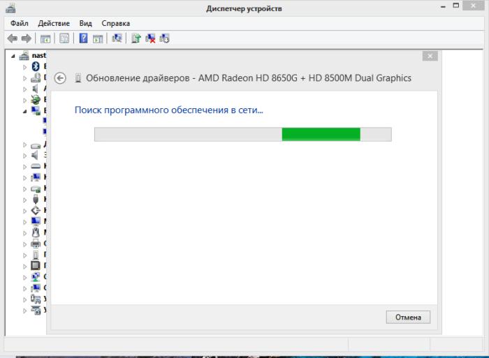Process-poiska-drajverov-e1527416149513.png