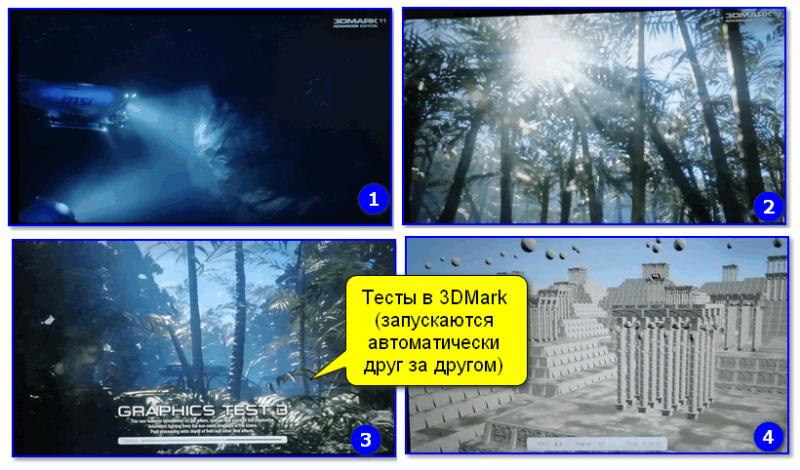 Testyi-v-3DMark-zapuskayutsya-avtomaticheski-drug-za-drugom-800x470.png