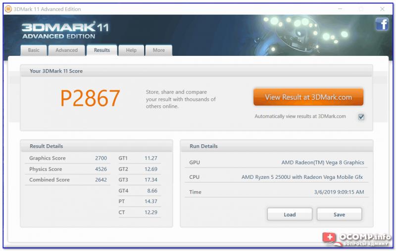 Rezultatyi-testov-3Dmark-800x508.png