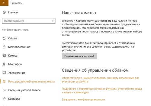 rech-rukopisnyiy-vvod-i-vvod-teksta-500x352.png