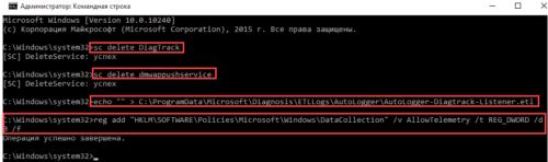 otklyuchenie-telemetrii-cherez-komandnuyu-stroku-windows-10-2-500x148.png