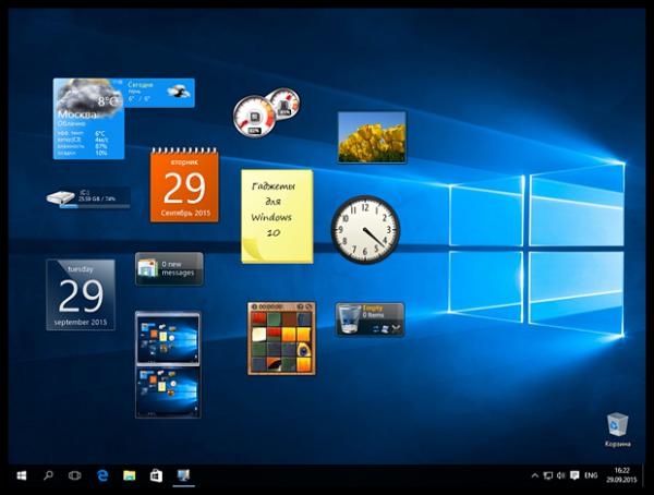 Gadzhety-na-rabochem-stole-Windows-10-e1518301015832.png
