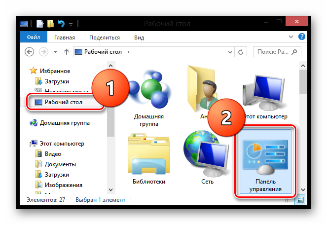 Windows-8-Rabochiy-stol.png