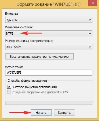 1392721807_2.jpg