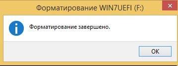 1392721886_4.jpg