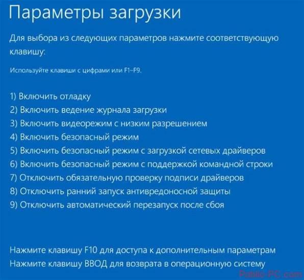 Screenshot_33.jpg