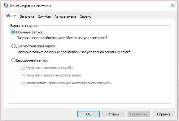 kak_otkryt_konfiguraciyu_sistemy_windows_10_4.jpg