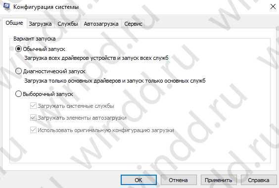 kak_otkryt_konfiguraciyu_sistemy_windows_10_9.jpg