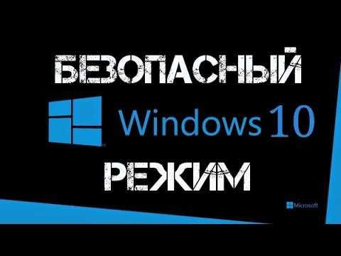 kak_otkryt_konfiguraciyu_sistemy_windows_10_15.jpg